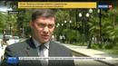 Новости на Россия 24 • В списки по референдуму в Абхазии внесли около 128 тысяч человек