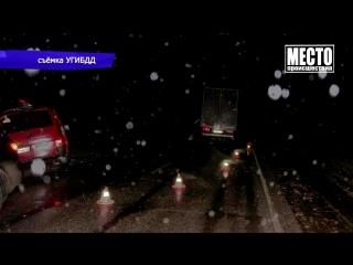 Обзор аварий. ДТП под Санчурском, погиб пешеход. 19.09.2018