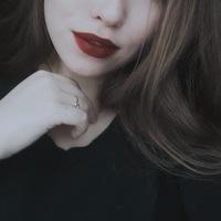 Эвелина Дырнова