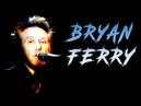 Bryan Ferry 2015 Munich Аудиозапись