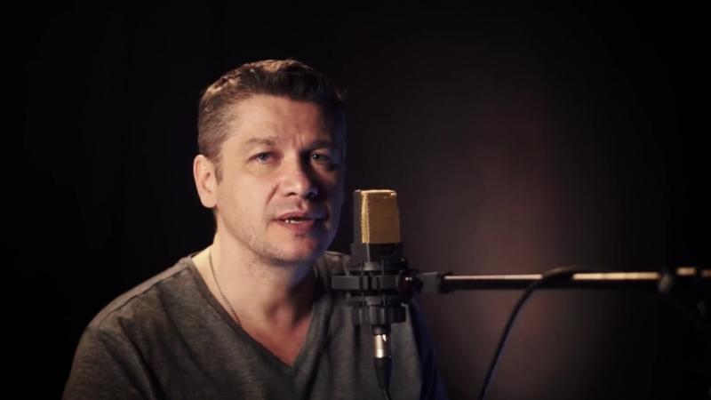 Обманщица - Андрей Картавцев (официальный клип)