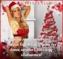 Алина Витальевна фото #2