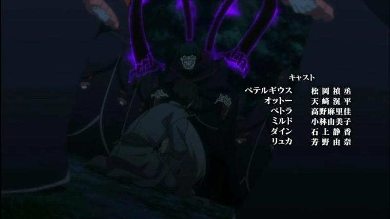 Субару уворачивается от Невидимой Длани Re: Zero スバルは見えざる手をかわす Re:ゼロから始める異世界生活