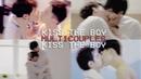 SKY ● TONE MULTI BL || Kiss the Boy