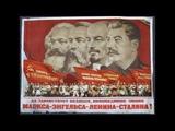 История СССР Коммунистический интернационал. В студии