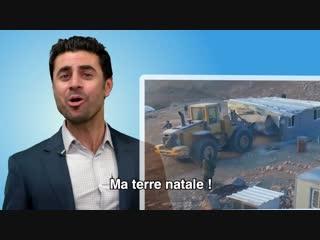 Censurée - La Vidéo Qui Rend Fou les Sionistes , Vacances en ISRAËL (Amnesty International)