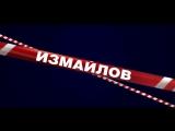 PSR_30_1_HIGH_SEG пн-чт