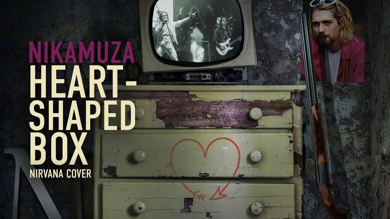 NIKAMUZA - Heart-Shaped Box (Nirvana)