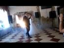 Наш первый свадебный танец)