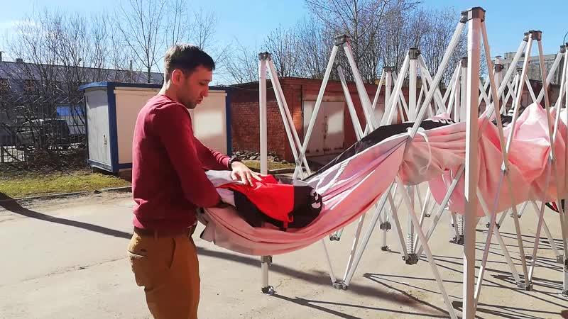 Как сложить крышу шатра 4х8
