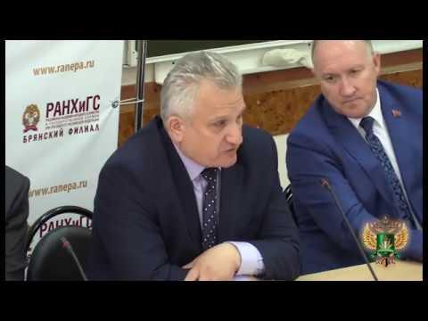 Публичные слушания Брянск 25042018
