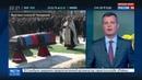 Новости на Россия 24 • Чичерина выпустила клип про Гиви и Моторолу