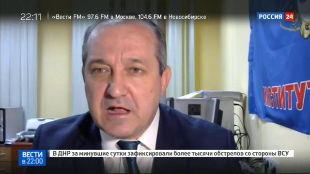 Новости на Россия 24 Минобороны назвало уткой доклад США по ситуации в Алеппо