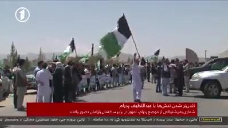 گزارش تلویزون یک از اعتراض و جمع آمدِ... - Dr. Latif Pedram