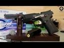 Универсальный пневматический МР 655к - копия пистолета Ярыгина Грач со стрельбой