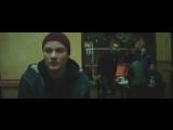 Макс Корж Мотылёк (official clip)