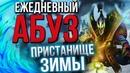 Дмитрий Плюснин фото #25