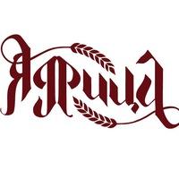 Логотип ЯДРИЦА