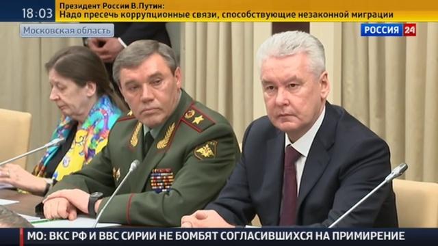 Новости на Россия 24 • Перекрыть все лазейки: Путин потребовал сделать выводы из миграционного кризиса в Европе