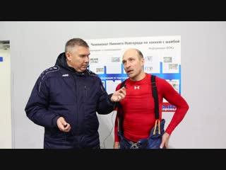 Игорь Сиротинин, нападающий