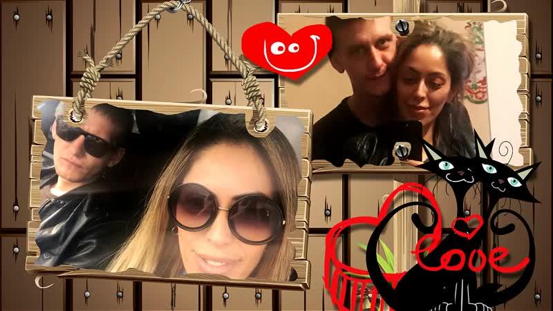 история любви Видео на заказ