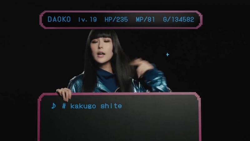 DAOKO_『もしも僕らがGAMEの主役で』【投稿被系统锁定了,希望大家继续支持我】_DAOKO_『もしも僕らがGAMEの主役で』_Music_Video[HD]