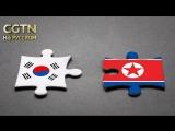 Республика Корея и КНДР обсудят объединение железных дорог и шоссе двух стран