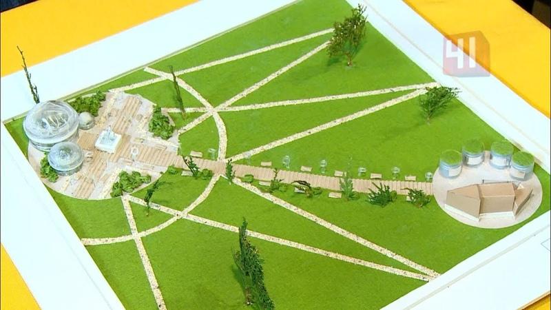 Проекты новых парков от екатеринбургских школьников Новости