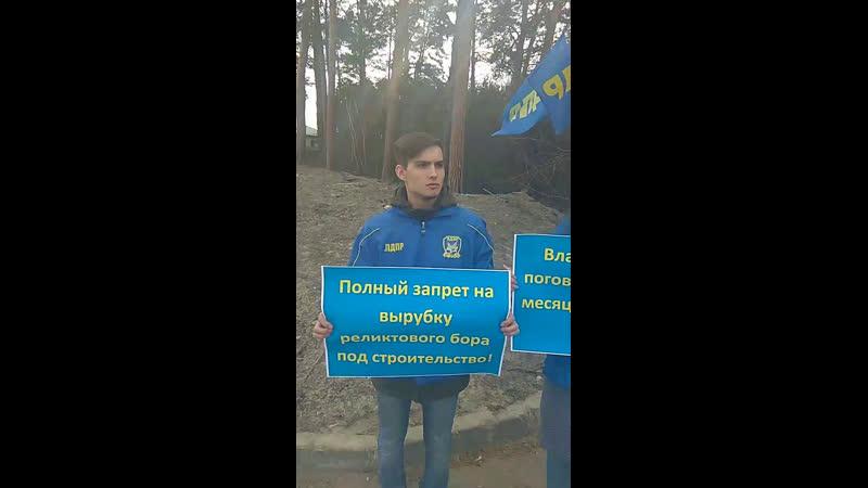 Live ЛДПР на Алтае Не врём и не боимся!
