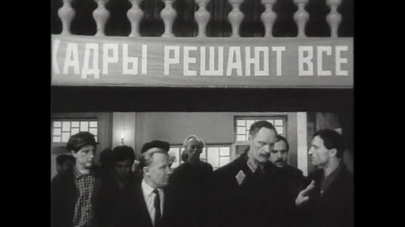 Рождённая революцией. 5 серия. 1974-1977