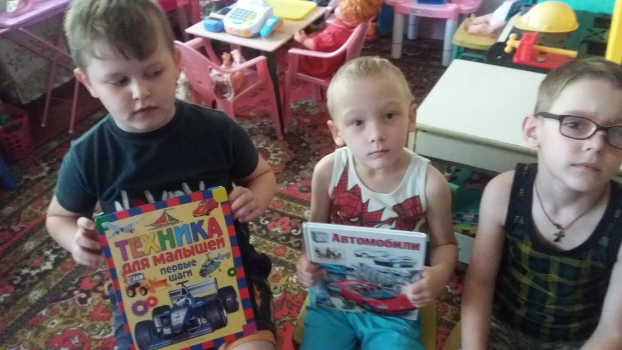 транспорт, книги, донецкая республиканская библиотека для детей, отдел внестационарного обслуживания
