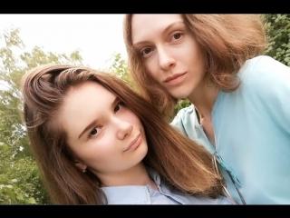 с племянницей)