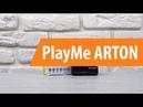 1243070 PlayMe ARTON 1,9м