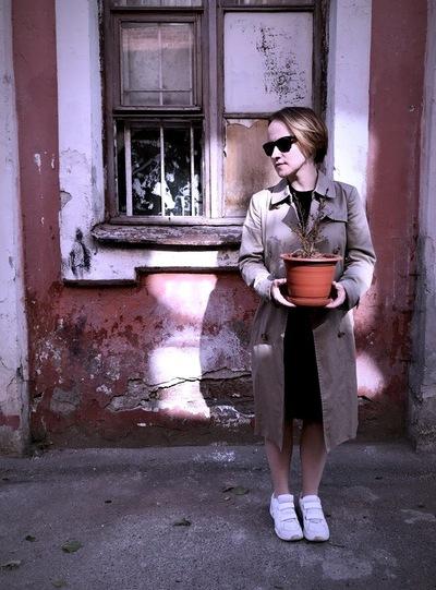 Анастасия Метелкина