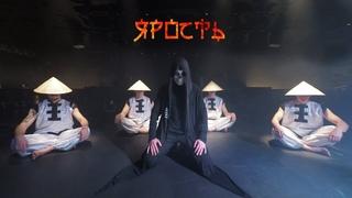 Mutagen & Филин aka Amigo ft. Ilona Butenko - Ярость
