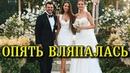 Девушка Тимати Решетова накосячила на свадьбе Эмина