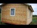 Дачный дом 6*4м из профилированного бруса д Барское Сырищево Грязовецкий район Строительная Компания ООО Свой Дом