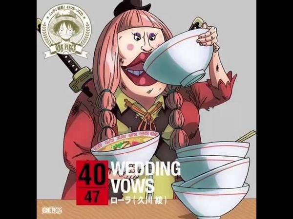 Lola - Wedding Vows