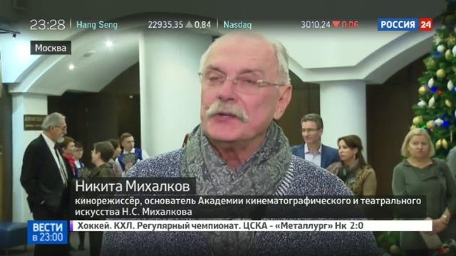 Новости на Россия 24 • Академия Михалкова показала толстовское Воскресение без единого слова