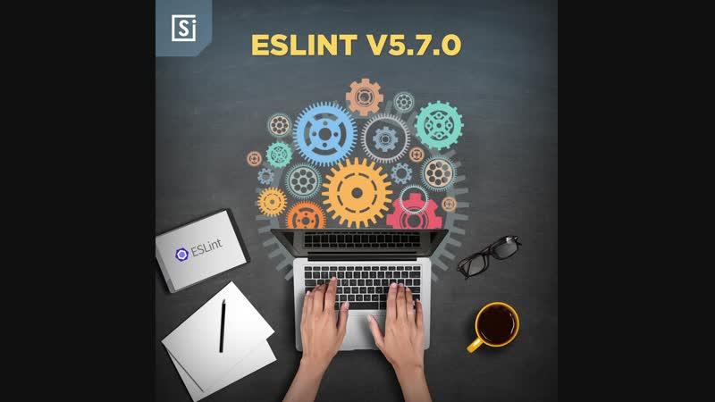 ESLint v5.7.0