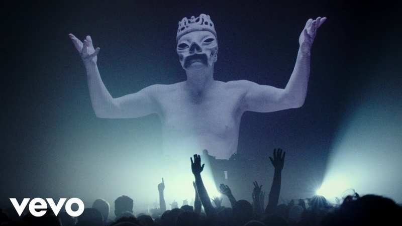 The Chemical Brothers MAH Visual
