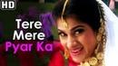 Tere Mere Pyar Ka Kaali Topi Laal Roomaal Songs Kamal Sadanah Bollywood Latest Song