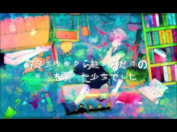 Hatsune Miku - Intracerebral Scientist in the Foreseeable Future