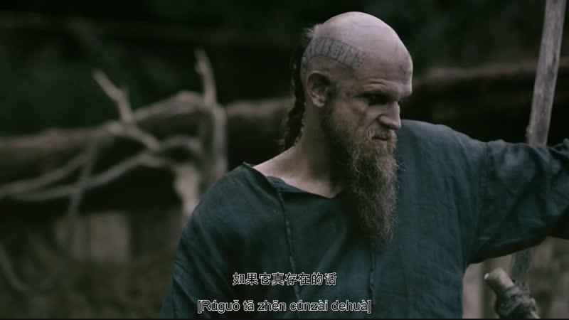 викинги-4сезон-10серия-флоки-бьерн