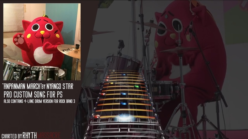 Anpanman March by Nyango Star (Real Drums Custom Chart)