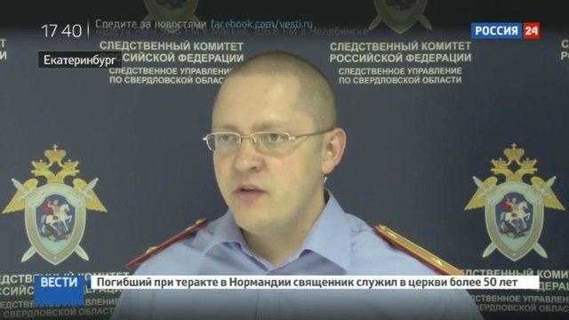 Новости на Россия 24 • День рождения ребенка закончился отравлением из-за лопнувшего шарика