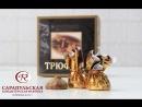 Процесс изготовления конфет Трюфели на Сарапульской кондитерской фабрике