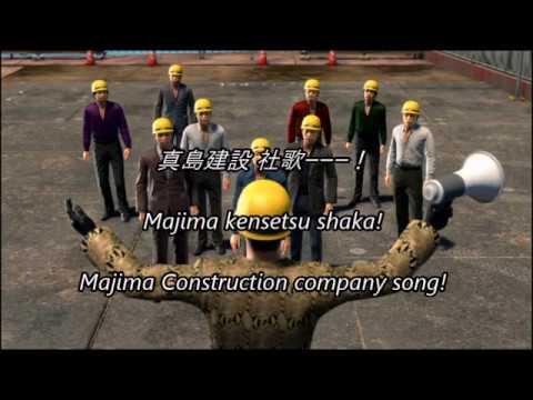 Yakuza Kiwami 2: Majima Construction Anthem (English/romaji/kanji lyrics)