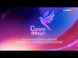 Премьера! Алексей Воробьев - соведущий всероссийского конкурса юных талантов
