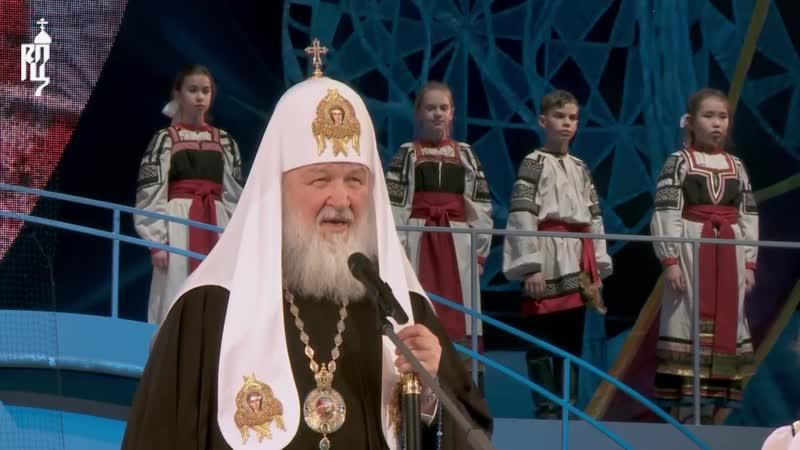 Святейший Патриарх Кирилл посетил Рождественскую елку в Государственном Кремлевском дворце